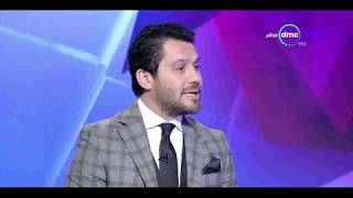 احمد حسن : يحلل طريقة و أداء نادي مصر للمقاصة و