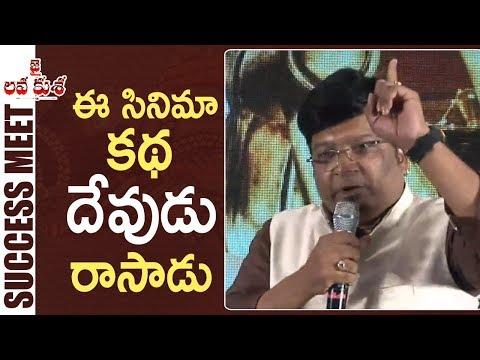 Writer Kona Venkat Fantastic Speech @ Jai Lava Kusa Movie Success Meet | TFPC