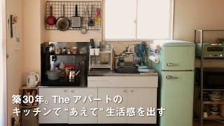 【ルームツアー】1DK.築30年を活かす男性部屋*海の近くのインダストリアルなお部屋の暮らし | DIY・IKEA・ニトリ | Room tour