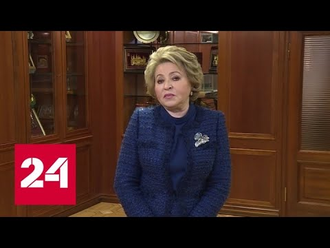 Российский парламент продолжает работу - Россия 24