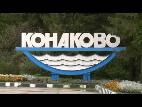 Тверская  Область.КОНАКОВО.таджики