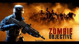 Zombie Objective - Цель Зомби на Android(Review)