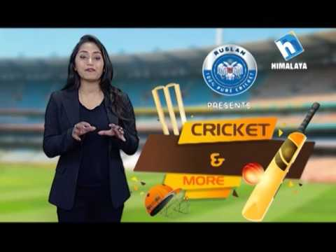 Dhangadi Premier League Auction and Ruslan Cup - Cricket and More
