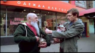"""Русский трейлер фильма """"Хоттабыч"""" (2006)"""