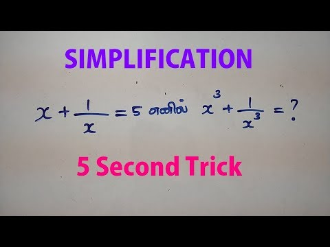 SIMPLIFICATION IN TAMIL | TNPSC GROUP 2 | APTITUDE AND