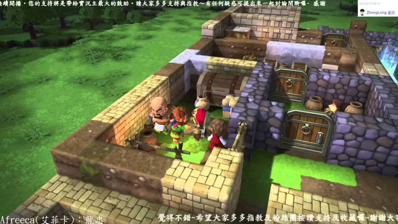 【PS4】 勇者鬥惡龍 創世小玩家阿雷夫加爾生存遊戲 第一章~1之4中的第1任務當未完成 - YouTube