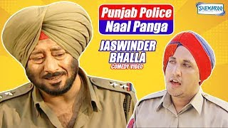 Punjab Police Naal Panga | Jaswinder Bhalla | New Punjabi Comedy Video | Latest Comedy Scene 2018