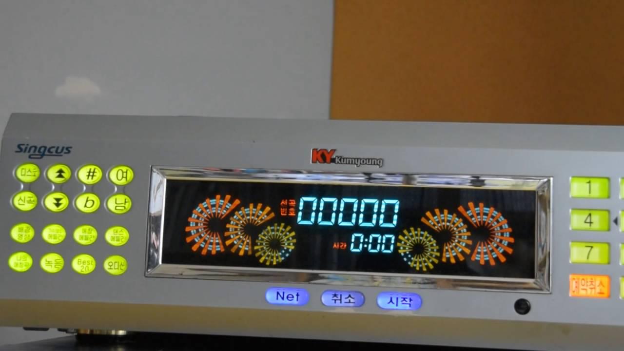 kumyoung karaoke machine
