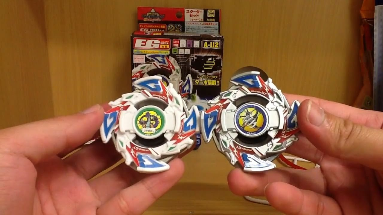 Beyblade Dragoon Gt Takara Unboxing Youtube