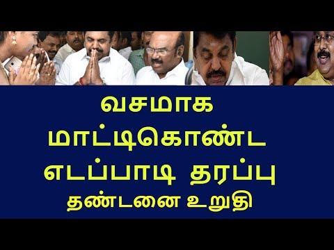 advocate question to speaker|tamilnadu political news|live news tamil