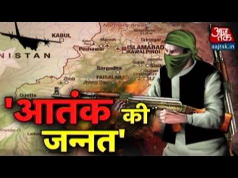 Vardaat: Pathankot Attack