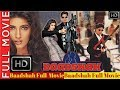 Baadshah (1999)  Full Movie HD - Shahrukh Khan & Twinkle Khanna - Bollywood Comedy Movie