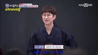 Video [ENGSUB CUT] 170713 Mnet Idol School EP1 - Heechul class download MP3, 3GP, MP4, WEBM, AVI, FLV April 2018