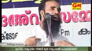 Mujahidh balushrry speech Thumbnail