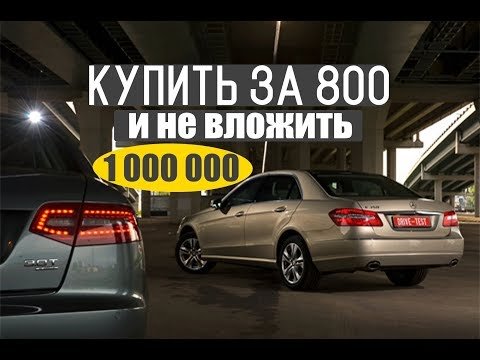 Машины за 600 тысяч рублей 2017: рейтинг лучших новых авто
