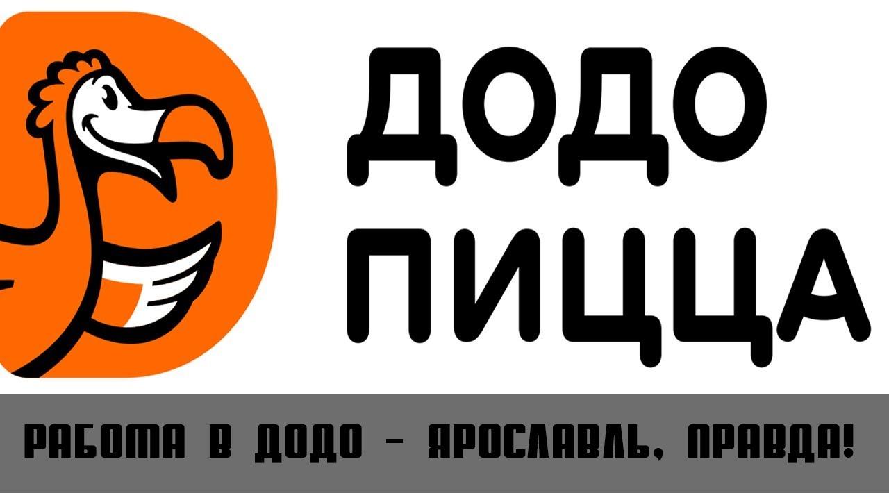 Работа в ярославль муниципальная девушка модель профориентационной работы