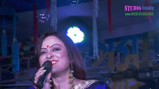 Boumani . Star Jalsha . Kashinathpur lokkhi Puja program