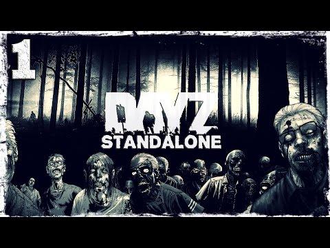 Смотреть прохождение игры [Coop] DayZ Standalone. #1: Незнакомец с отверткой.