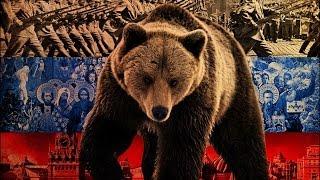 Россия Америка, на хуй на Армения!?.