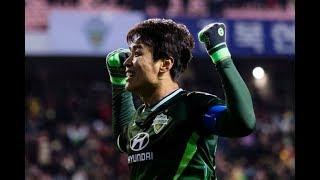 Lee Dong-gook: We believe we can win
