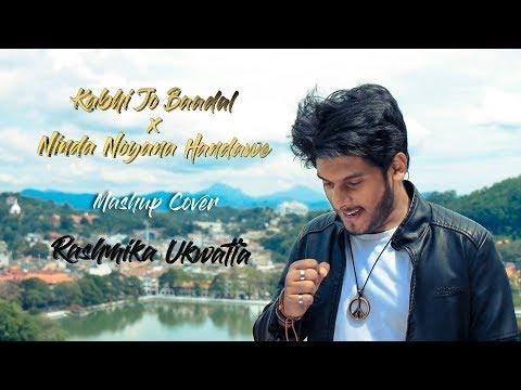 rashmika-ukwatta---kabhi-jo-baadal-x-ninda-noyana-handawe-mash-up-cover