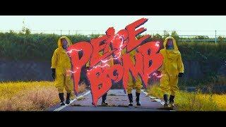 TENDOUJI - Peace Bomb (MV)