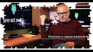 видео Заметки обо всем | Креативное рукоделие