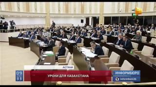 Касым-Жомарт Токаев призывает казахстанцев не волноваться в связи с терактами в Стамбуле