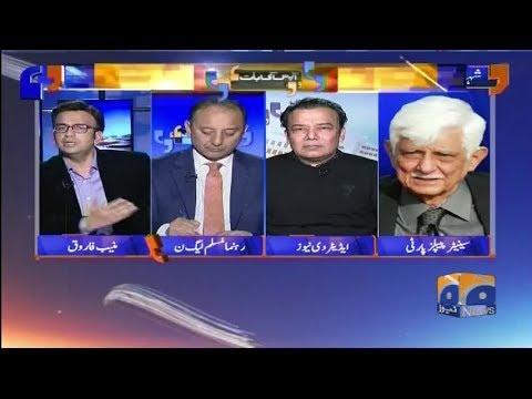 Aapas Ki Baat - 27-December-2017 - Geo News