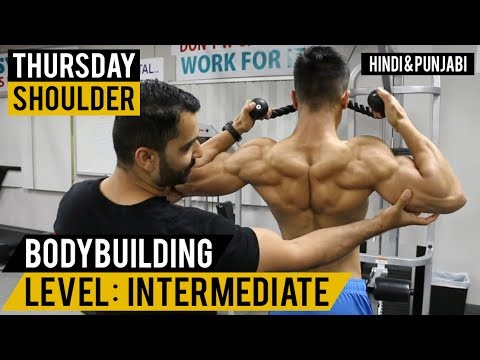 Complete Shoulder Workout In Hindi - Shoulder Workout 2017 - Best Exercise