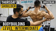Complete Shoulder Workout! (Hindi / Punjabi)