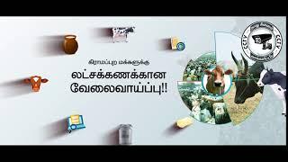 FREE COW SANCTUARIES_MY INDIA PARTY