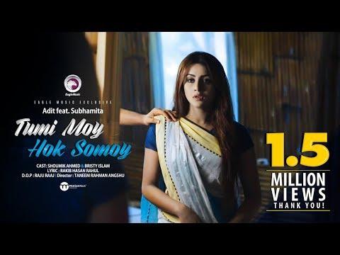 TUMIMOY HOK SOMOY | Subhamita | Adit | Bangla New Song 2016