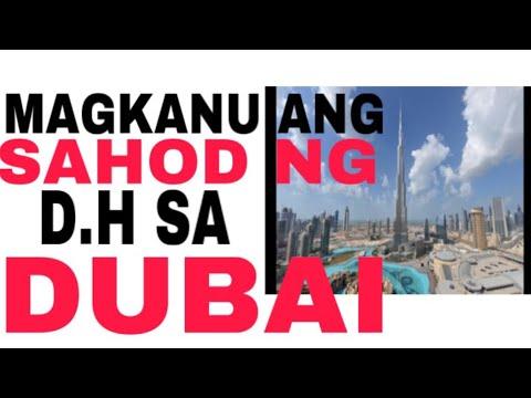 SAHOD SA DUBAI BILANG D.H ( CROSS COUNTRY / AGENCY )