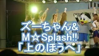 2017.4.8 BALLPARK STAGE @ZOZOマリンスタジアム キャラクター&M☆Splash...