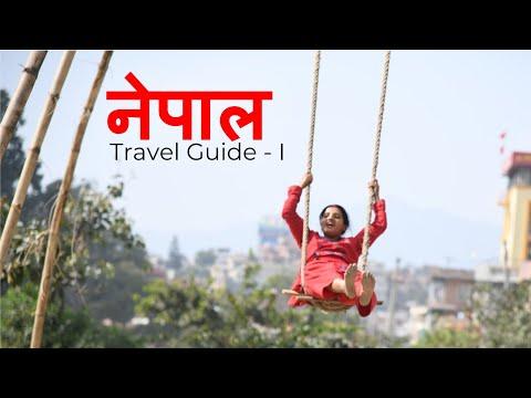 Nepal  Part #1 by road Travel Guide, entry - 1 | Banbasa - Mahendra Nagar