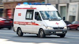 Дистанционная связь врачей помогла спасти пострадавших от взрыва АГЗС в Новосибирске