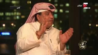 كل يوم - ضابط مخابرات قطري سابق: حمد بن جاسم هو الرجل الثاني في البلد و الأمير تميم هو الرجل الخامس