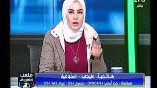 ملعب الشريف | جدل ناري بين متصل أهلاوي ومشجعي نادي الزمالك