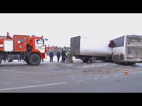 Что произошло. 10.01.20. Автобус из Душанбе в Сургут разбился в Тюменской области