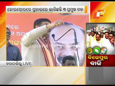 Union Minister Dharmendra Pradhan addresses public meeting ahead of Bijepur Bypoll