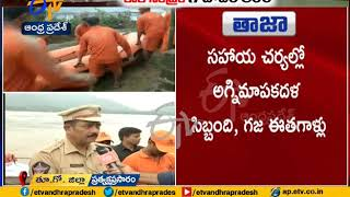 Boat Capsized at Devipatnam | SDRF & NDRF Resume Search Operations