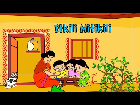 Itkili Mitikili | Oriya Nursery Rhymes and Songs | Shishu Raaija - A Kids World