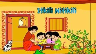 Itkili Mitikili   Oriya Nursery Rhymes and Songs   Shishu Raaija - A Kids World