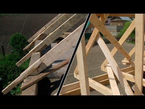 Купольная крыша Расчет купольной крыши Технология
