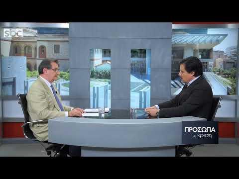Πρόσωπα με Κρίση  Εκπ 29 | Σάββας Καλεντερίδης | 23-04-18 | SBC TV