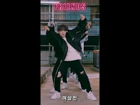 [언더나인틴]Friends(Relay Dance)-랩 팀 Rap Team