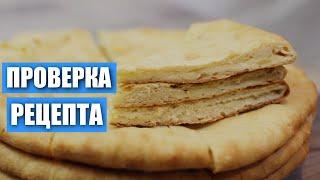 Осетинские пироги. Проверка рецепта. Картофджын и Кабускаджын / Вып. 286