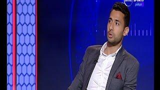 الحريف - أحمد عادل عبد المنعم يفاجىء ابراهيم فايق بإجابته عن سياسة الدور في حراسة المرمى