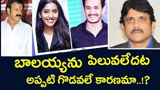 Nagarjuna is not invitng balakrishna for Akhil Engagement - Movie Bazar